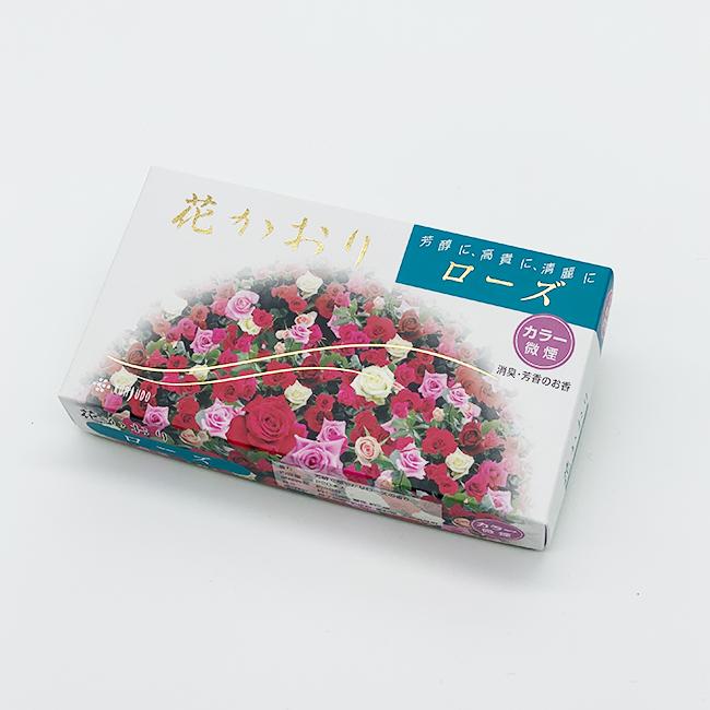 花かおり ローズ 微煙